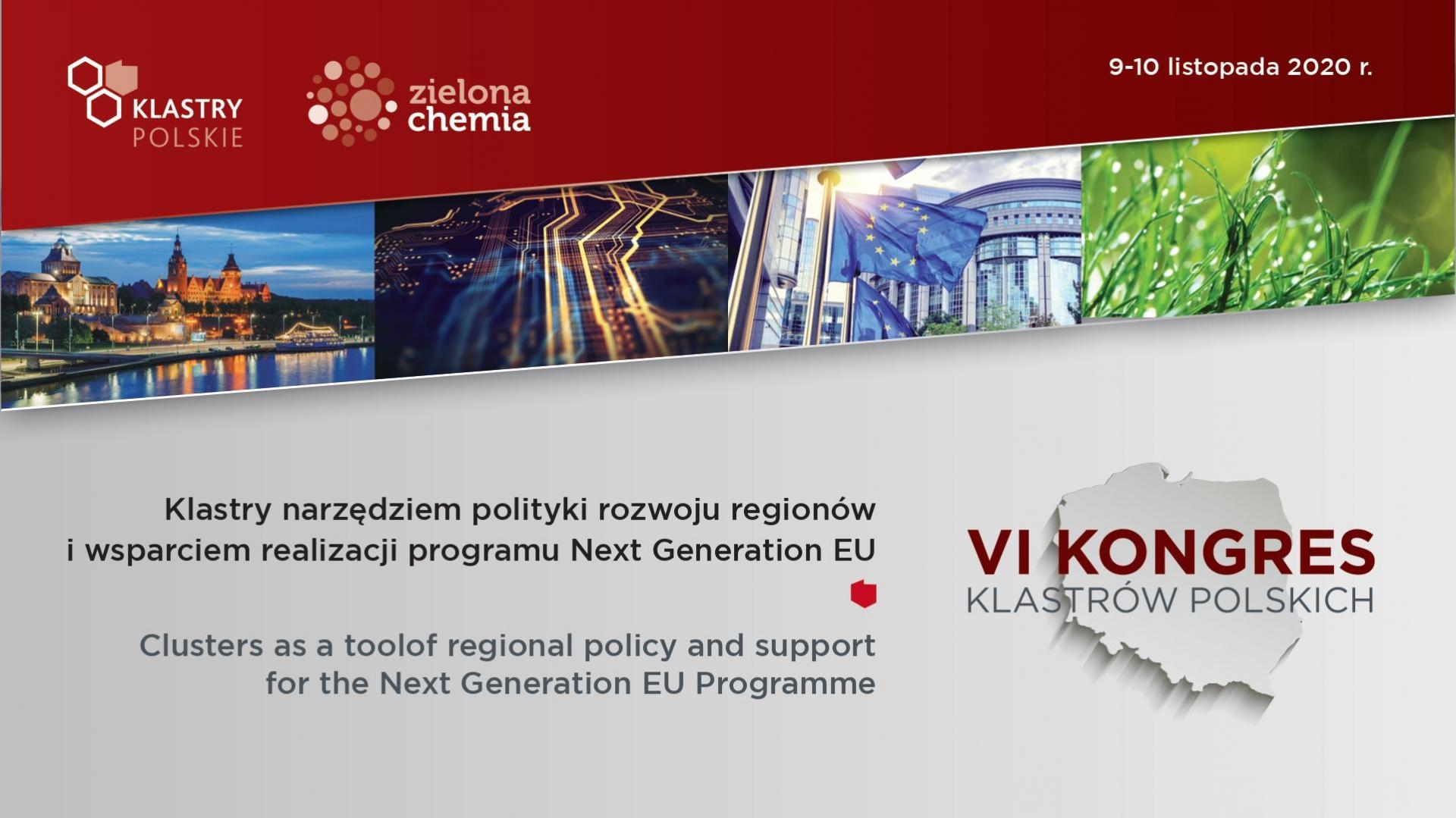 Save the date! 6 Kongres Klastrów Polskich